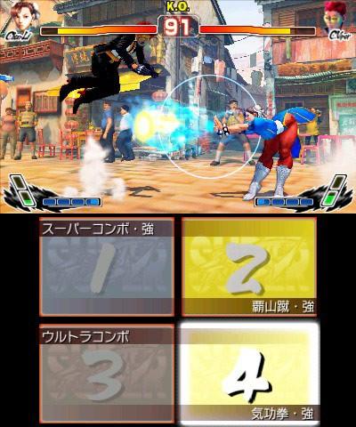 Image de Super Street Fighter IV 3D Edition