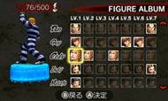 Image de Super Street Fighter IV 3D Edition
