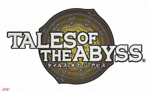 Image de Tales of the Abyss