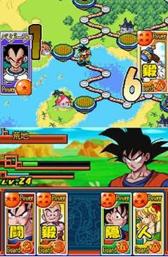 dragon ball z la rencontre