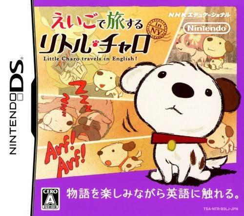 Autres News Nintendo Boite_jp