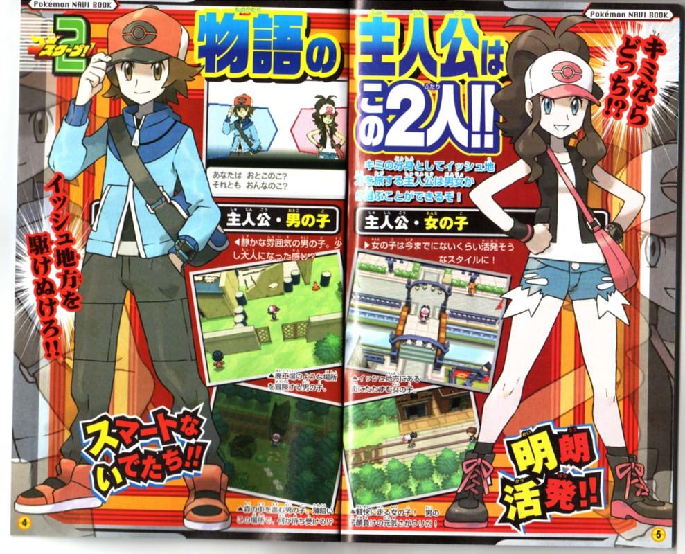 Pokemon Black et White, La 5e generation !!! - Page 2 Scan_02