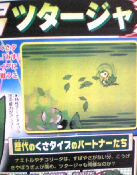 Pokemon Black et White, La 5e generation !!! - Page 2 Scan_08