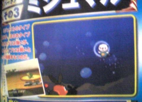 Pokemon Black et White, La 5e generation !!! - Page 2 Scan_09
