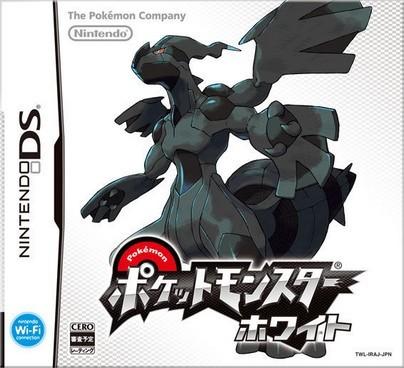 Pokemon Black et White, La 5e generation !!! - Page 2 Pkmn_white_jap