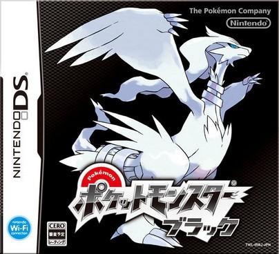 Pokemon Black et White, La 5e generation !!! - Page 2 Pokemon_black_jap
