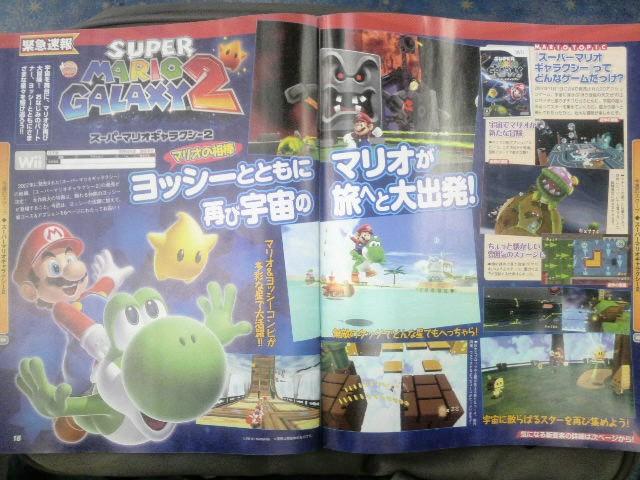[SORTI] Super Mario Galaxy 2 ! Fam040110-01