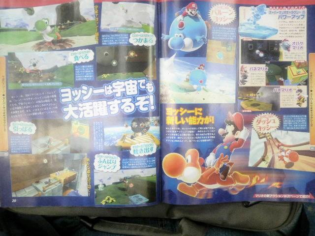 [SORTI] Super Mario Galaxy 2 ! Fam040110-02