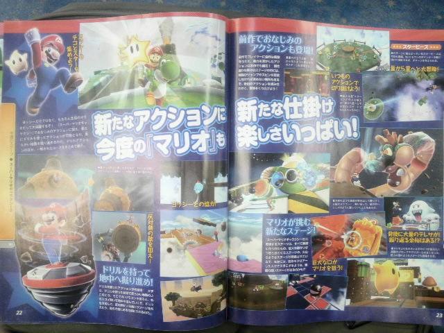 [SORTI] Super Mario Galaxy 2 ! Fam040110-03