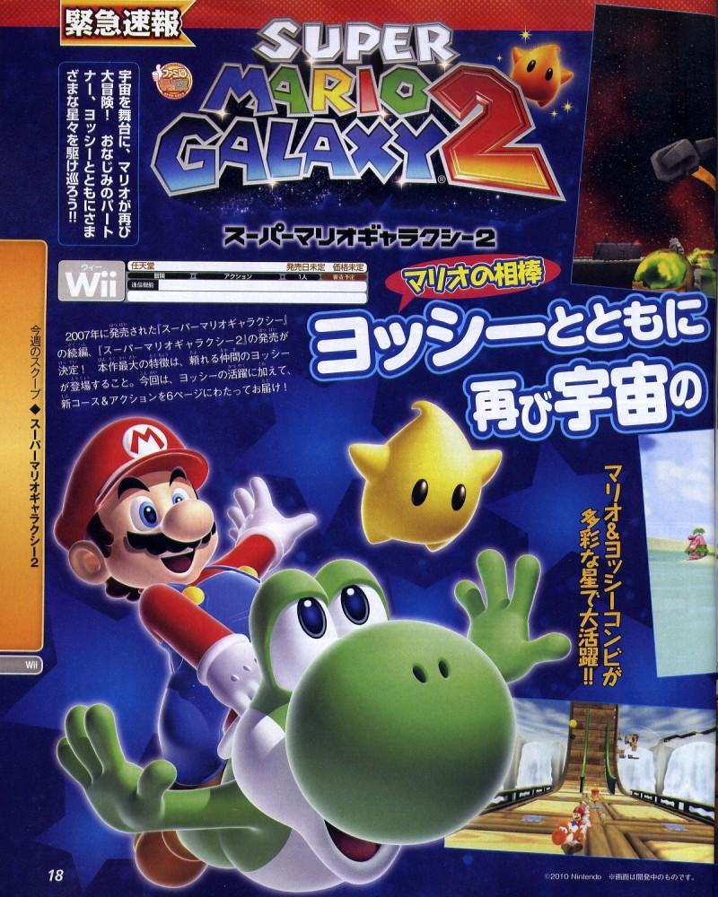 [SORTI] Super Mario Galaxy 2 ! Fam040110-18
