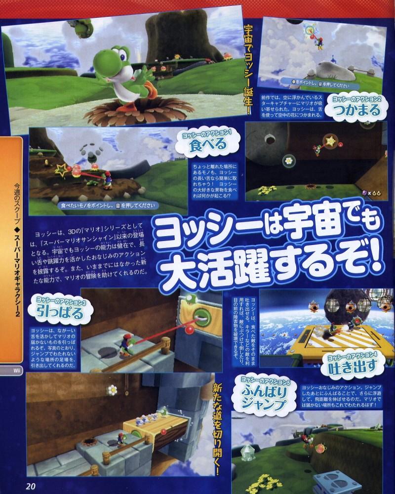 [SORTI] Super Mario Galaxy 2 ! Fam040110-20
