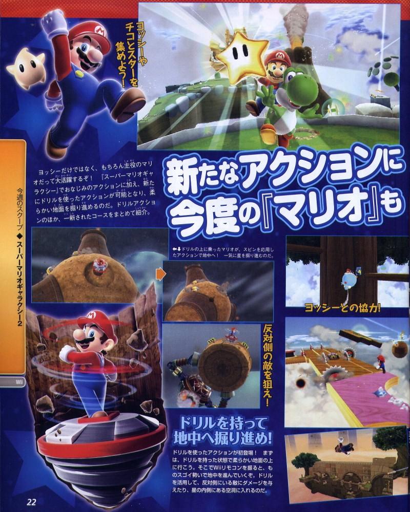 [SORTI] Super Mario Galaxy 2 ! Fam040110-22