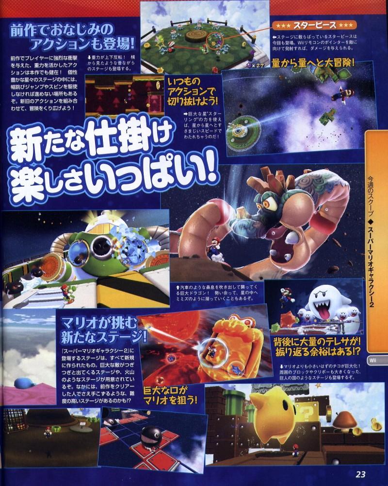 [SORTI] Super Mario Galaxy 2 ! Fam040110-23