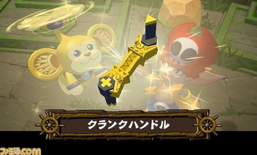 Zack & Wiki : Quest for Barbaros' Treasure Fam03