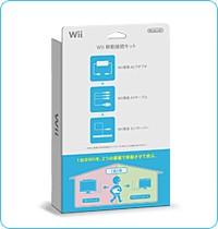 Autres News Nintendo - Page 3 Photo