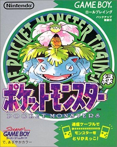 Pokémon Vert (version japonaise)