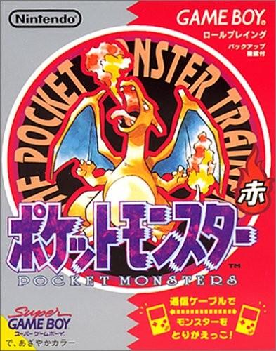 Pokémon Rouge (version japonaise)