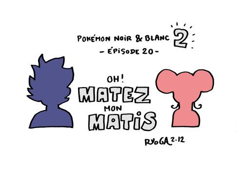 Strips PN Pokémon, par Ryoga