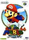 Boîte JAP de Super Mario 64 sur N64