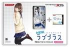 Photos de New Love Plus sur 3DS