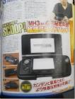 Scan de Nintendo 3DS sur 3DS