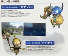 Capture de site web de Monster Hunter 3G sur 3DS