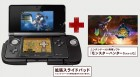 Infographie de Monster Hunter 3G sur 3DS