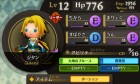 Screenshots de Theatrhythm Final Fantasy sur 3DS