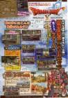 Scan de Dragon Quest X sur Wii
