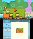 Screenshots de Hiku Osu sur 3DS