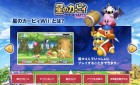 Capture de site web de Kirby s Adventure Wii sur Wii