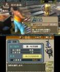 Screenshots de Monster Hunter 3G sur 3DS