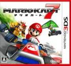 Boîte JAP de Mario Kart 7 sur 3DS