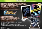 Capture de site web de SD Gundam G Generation sur 3DS