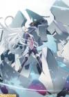 Artworks de Guild 01 sur 3DS