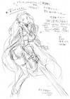 Artworks de Code of Princess sur 3DS