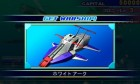 Screenshots de SD Gundam G Generation sur 3DS