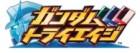 Logo de SD Gundam G Generation sur 3DS