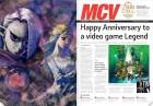 Capture de site web de Anniversaire 25 ans de Zelda