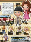 Scan de Theatrhythm Final Fantasy sur 3DS
