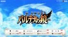 Capture de site web de Kid Icarus : Uprising sur 3DS