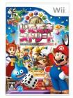 Boîte JAP de Fortune Street sur Wii