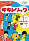 Boîte JAP de Kiki Trick sur Wii