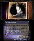 Screenshots de Ghost Camera sur 3DS