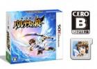 Boîte JAP de Kid Icarus : Uprising sur 3DS