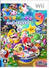 Boîte JAP de Mario Party 9 sur Wii