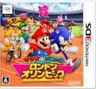 Boîte JAP de Mario et Sonic aux Jeux Olympiques de Londres 2012 sur 3DS