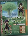 Scan de Etrian Odyssey 4 : Legends of the Titan sur 3DS