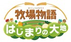 Logo de Harvest Moon: The Land's Origin sur 3DS
