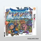 Boîte JAP de Dragon Quest Monsters : Terry's Wonderland 3D sur 3DS